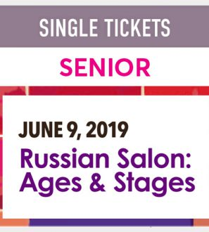 Off Centre Music Salon June9_Senior LocalGoodz.com Toronto Buy Local Shop Local